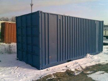 Контейнеры 20 футов на складе в г.Киеве 044 578-25-48