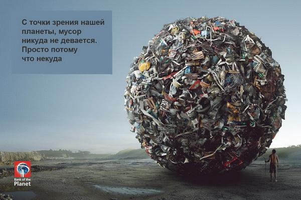 Баки для мусора в Киеве 044 578-25-48