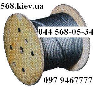 Трос стальной 0445680534